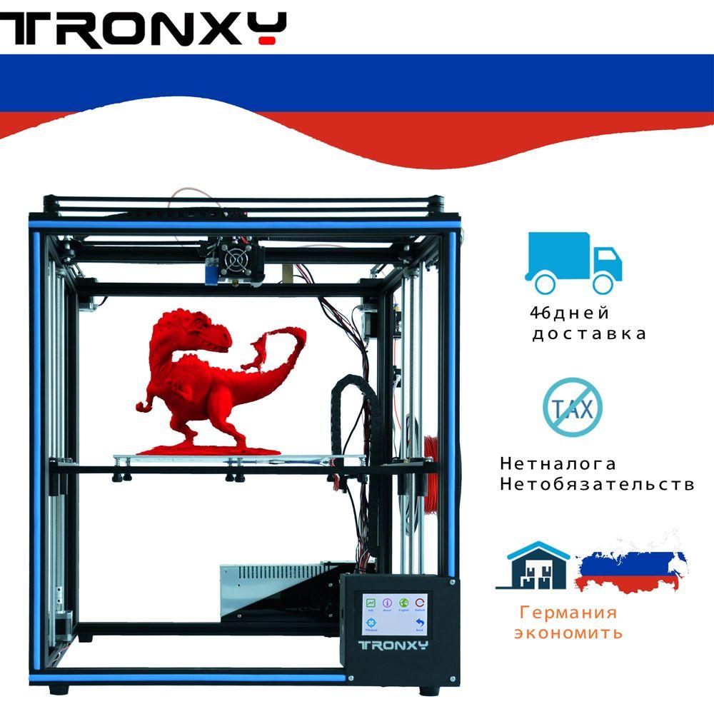 Auto nivellierung Tronxy X5SA DIY 3d Drucker Volle metall 3d maschine 3,5 zoll touchscreen Filament Sensor Hohe Präzision Maschine