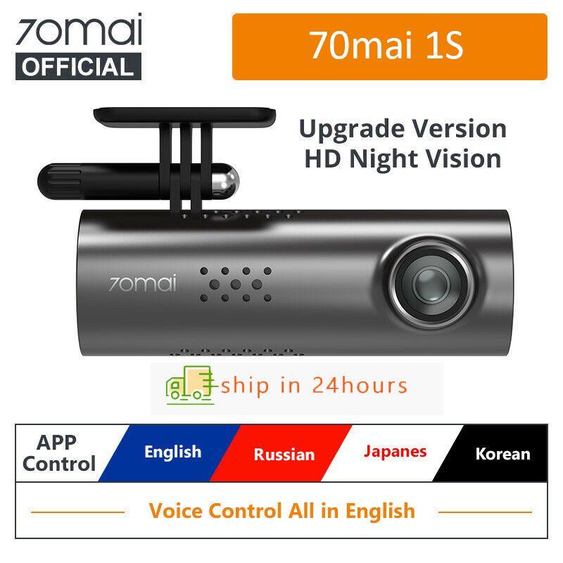Original Mi 70mai voiture DVR 1S APP anglais commande vocale 1080P HD Vision nocturne caméra de bord Wifi 70 MAI 1S voiture enregistreur