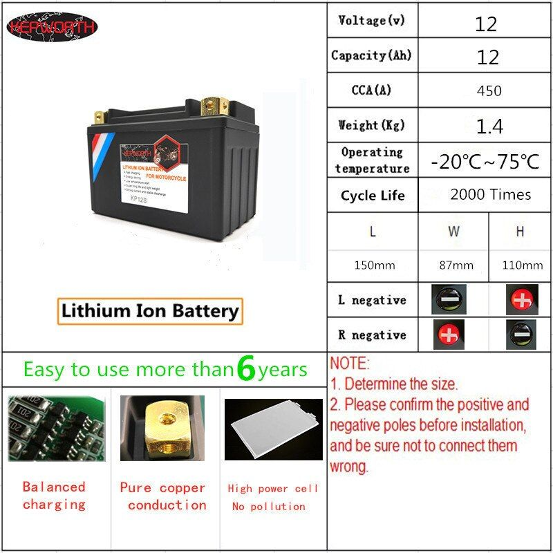 KP12S 12V Motorrad LiFePO4 Batterie Starthilfe Lithium-ionen Batterie CCA 450A 12Ah Mit BMS brett Spannung Schutz 12000mAh