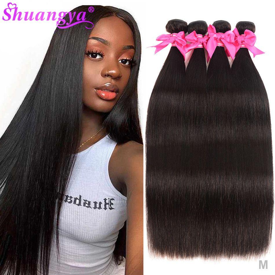 Shuangya cheveux brésiliens cheveux raides paquets 1/3 ou 4 pièces cheveux humains paquets 8-28 pouces Extension de cheveux Remy cheveux armure faisceaux