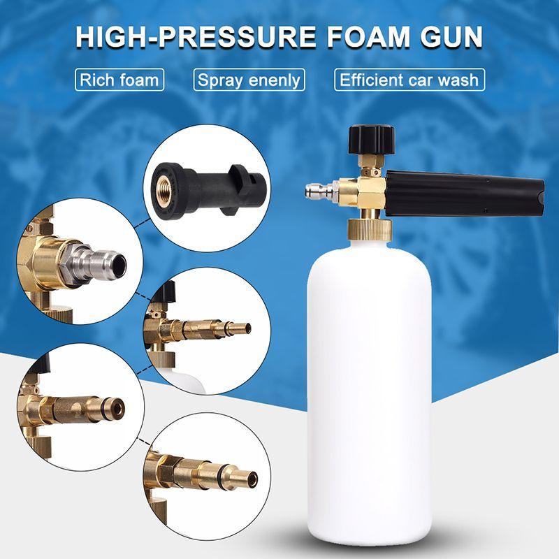 High Pressure Foam Gun Car Washer Deep Cleaning Gun Dust Remover Automobiles Water Gun for Karcher K2 - K7 Cleaning Tool