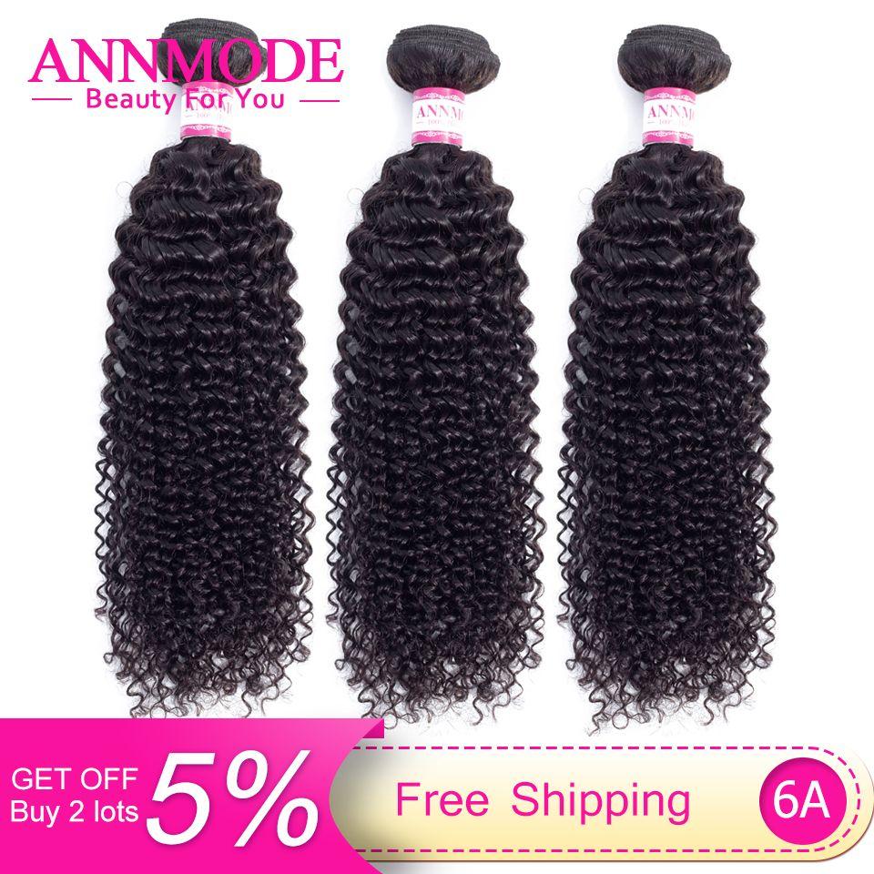 Annmode Afro crépus cheveux bouclés 8-26 pouces pour africain 3/4 pc couleur naturelle L brésilien cheveux armure paquets Non Remy cheveux humains