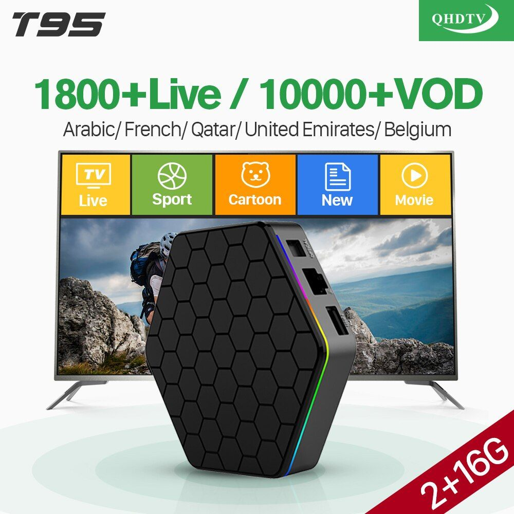 IPTV France arabe 4K T95Z plus Android 7.1 Smart TV Box S912 Octa Core 1 an QHDTV Code IPTV français espagne pays-bas IPTV Box
