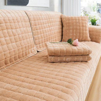 Coussin de canapé en peluche d'hiver, tissu antidérapant quatre saisons, couverture tout compris, coussin de couverture complet, type général de ménage.