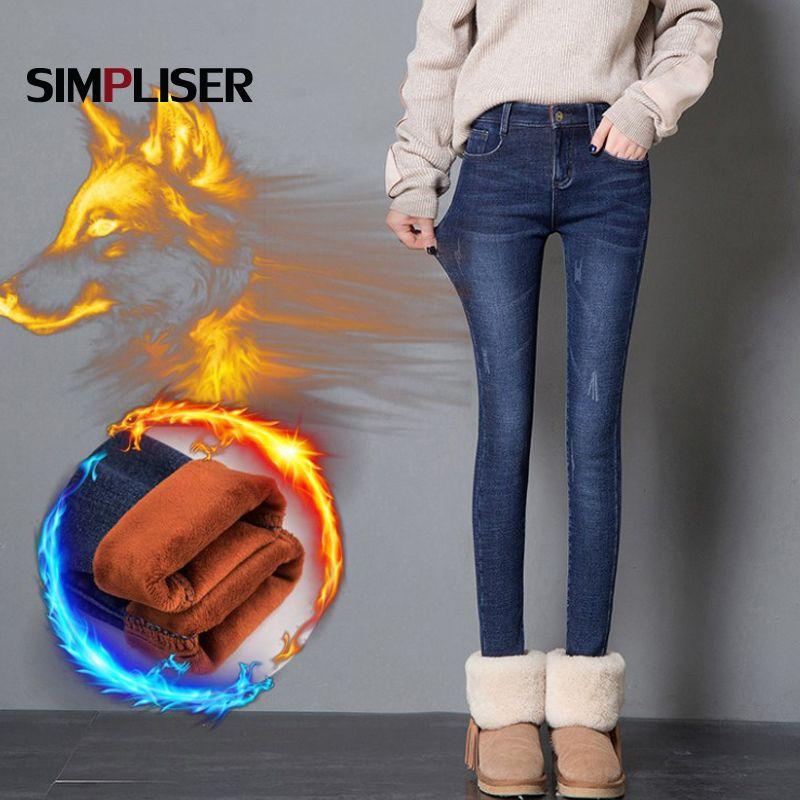 2019 hiver chaud jeans Pantalon femmes épaissir velours denim Pantalon Femme Pantalon jeans leggings Stretch grande taille 33 34 maman Jeans