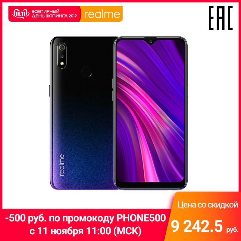 Smartphone realme 3 + 4 + 64 GB Leistungsstarke prozessor, 4230 mAh Batterie, die offizielle Russische garantie produziert in fabriken OPPO