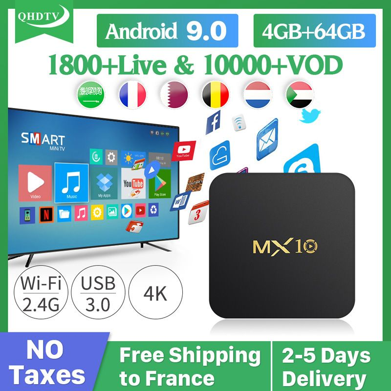 IP TV italie arabe espagne France IPTV 1 an MX10 Android 9.0 4G 64G IPTV abonnement QHDTV français arabe pays-bas IP TV Box