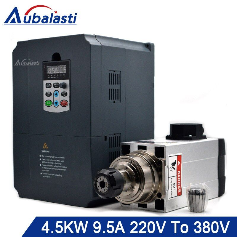 Aubalasti 4.5KW Luftkühlung Spindel 380V + Inverter Single Phase 220V zu 3 Phase 380V 5.5KW Strom 26A für CNC Router maschine