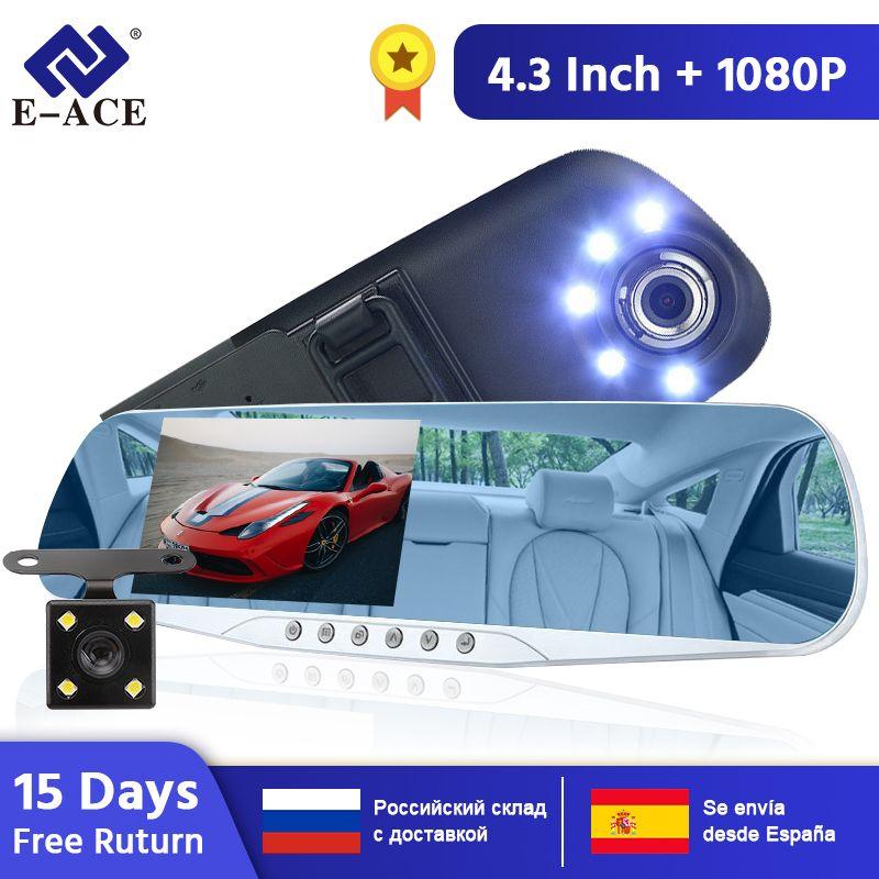 E-ACE A16 voiture Dvr rétroviseur enregistreur vidéo 5 Led lumières Dash Cam DVRs avec caméra de vue arrière deux caméra registraire Dash cam