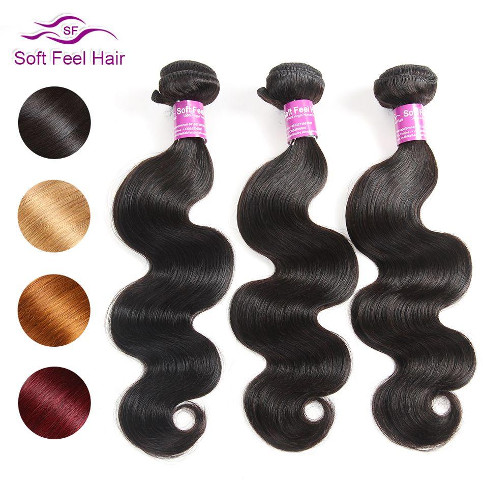 Doux toucher cheveux 1/3/4 Pcs/Lot brésilien corps vague faisceaux 100% cheveux humains armure faisceaux Remy cheveux Extensions 8-28 pouces