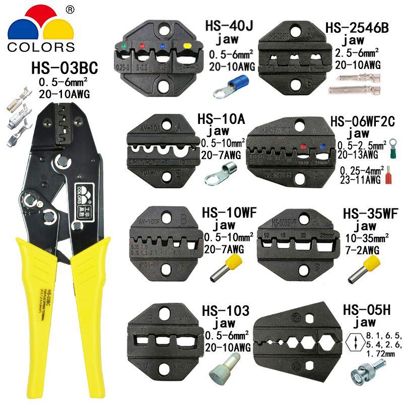 Pince à sertir HS-03BC 8 mâchoires pour prise/tube/isolation/pas d'isolation/capuchon de sertissage/bornes de câble coaxial kit 230mm pince outils