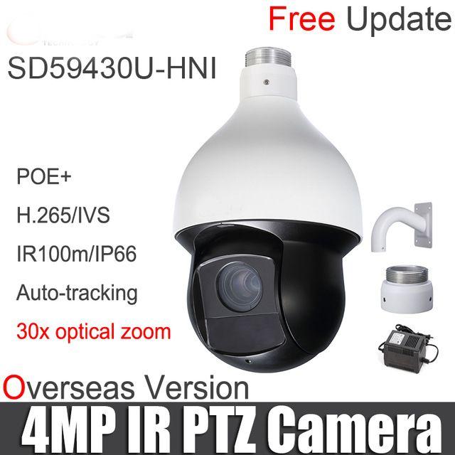 CCTV Sicherheit farbe box ONVIF 4MP 30x optische zoom Netzwerk IR PTZ Dome Kamera 4,5mm ~ 135mm SD59430U-HNI freies DHL verschiffen