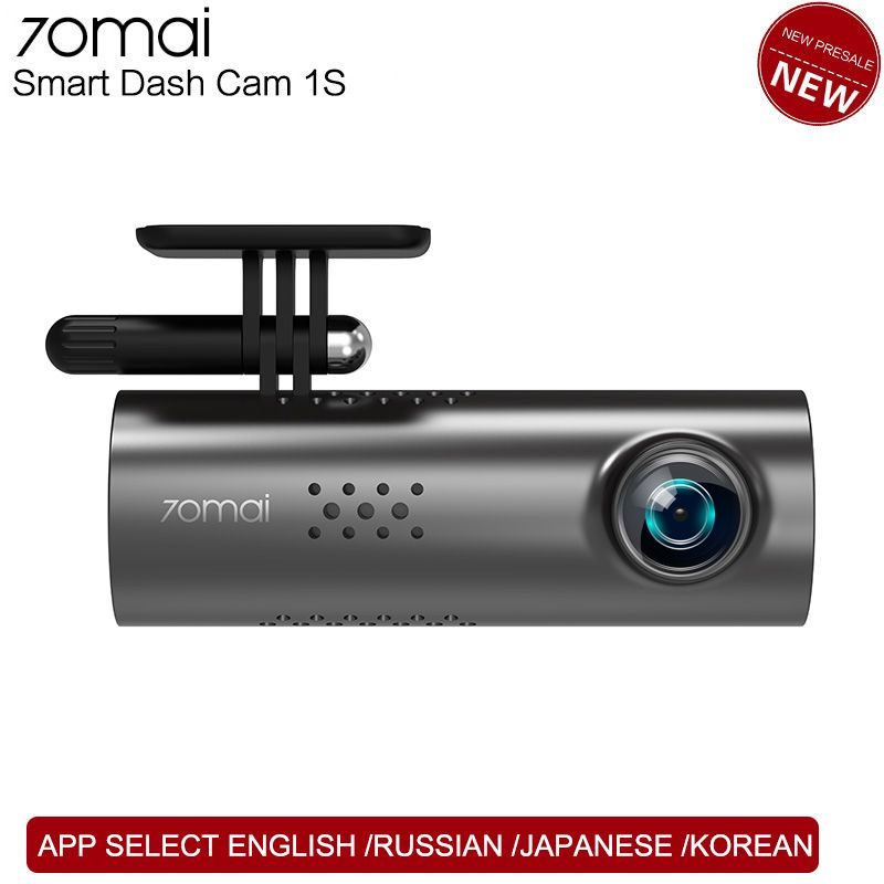 70mai Dash Cam 1S APP English Voice Control Car DVR 1080HD Night Vision Dashcam 70 mai Car Camera Recorder WIFI Camera