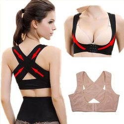 1PC Women Chest Posture Corrector Support Belt Body Shaper Corset Shoulder Brace for Health Care Drop Shipping S/M/L/XL/XXL