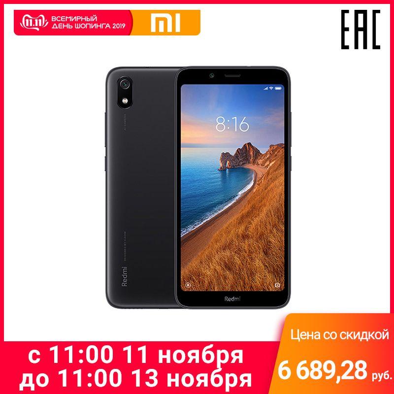 Smartphone Xiaomi Redmi 7A 2 GB + 32 GB, 4G netzwerk octa-core prozessor [lieferung aus Russland]