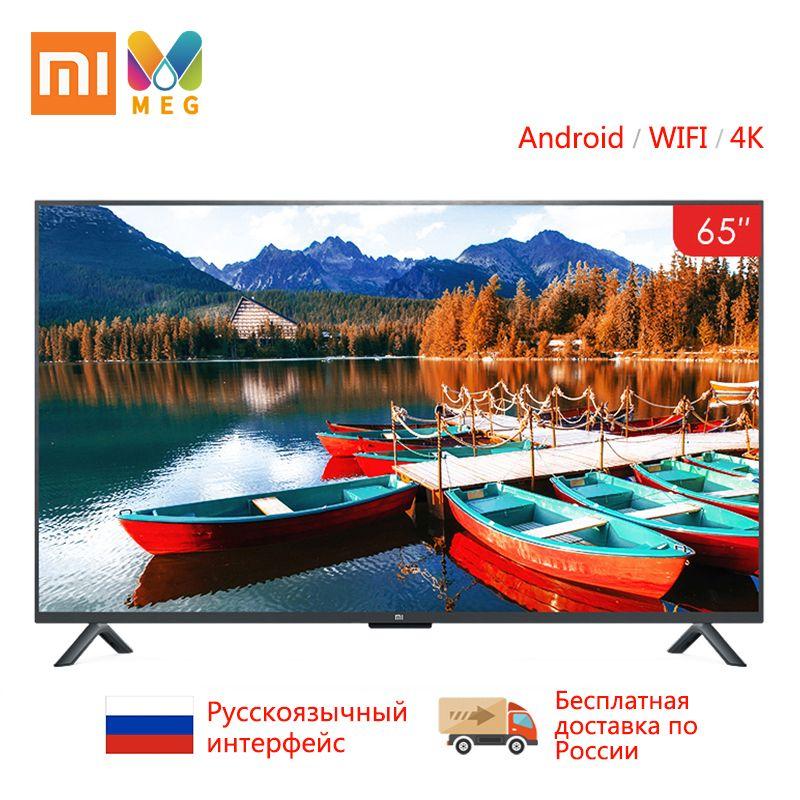 Fernsehen Xiao mi mi TV Android Smart TV 4S 65 zoll 4K QFHD Bildschirm TV Set WIFI Ultra -dünne 2GB + 8GB Dolby sound 100% Russified