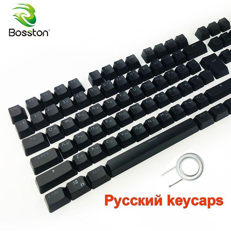 Claviers russes pour clavier mécanique Compatible avec les commutateurs MX remplacement de bricolage