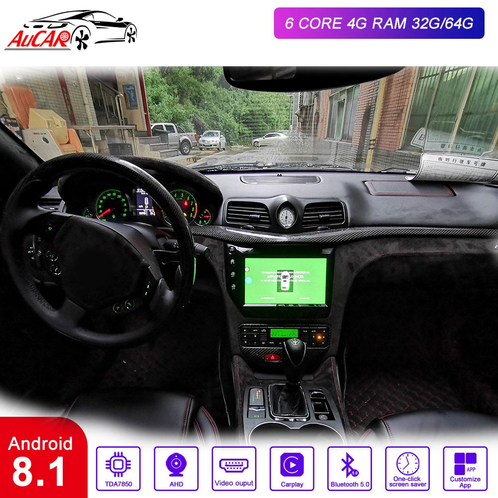 AuCAR 9 Android 8.1 DIN Auto multimedia radio für Maserati GT/GC GranTurismo 2007-2015 GPS navigation Stereo audio DVD player