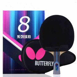 2018 Baru Kedatangan Butterfly 801/802 Tenis Meja Profesional Raket Ping Pong Dayung Bat Blade FL/CS Loop Cepat Serangan