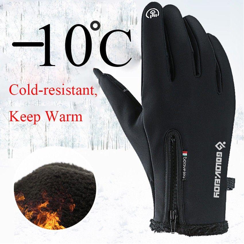 5 taille froid-preuve unisexe imperméable gants d'hiver cyclisme Fluff gants chauds pour écran tactile froid temps coupe-vent antidérapant