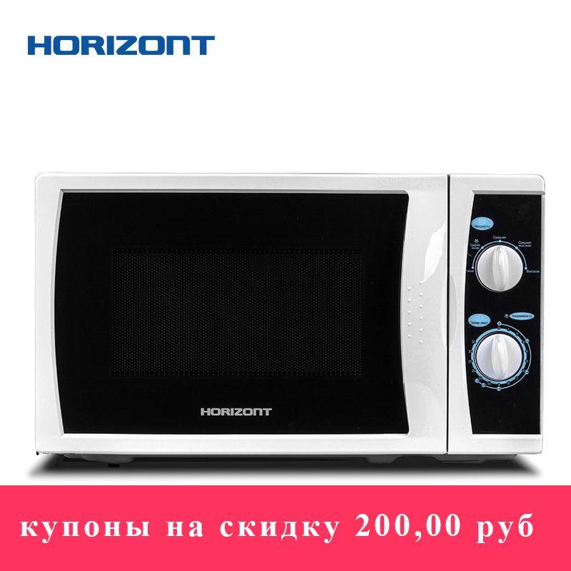 Horizont mikrowelle 20MW800-1378