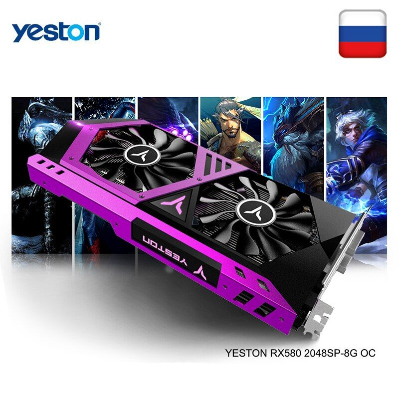 Yeston Radeon RX 580 GPU 8GB GDDR5 256bit Gaming Desktop computer PC Video Graphics Karten unterstützung DVI-D/HDMI PCI-E X16 3,0