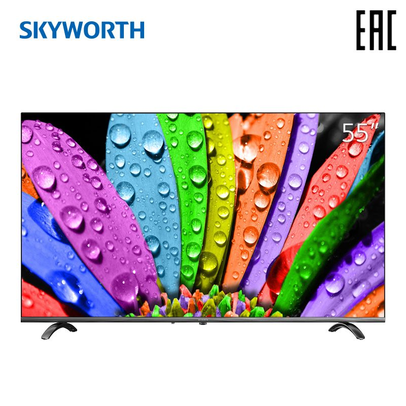 TV 55 zoll Skyworth 55Q20 4K AI smart TV Android 9.0