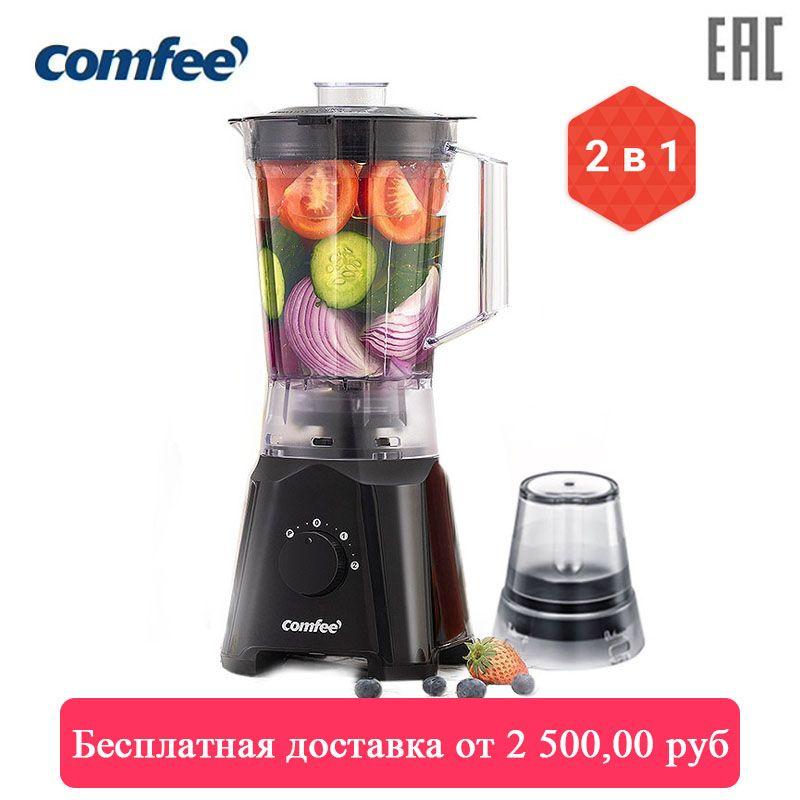 Elektrische küche schreibtisch mixer für smoothies tisch mixer stehen mixer tragbare mixer mischer planeten mixer küchenmaschine chopper entsafter küche geräte midea comfee CF-BL9001 mini mixer