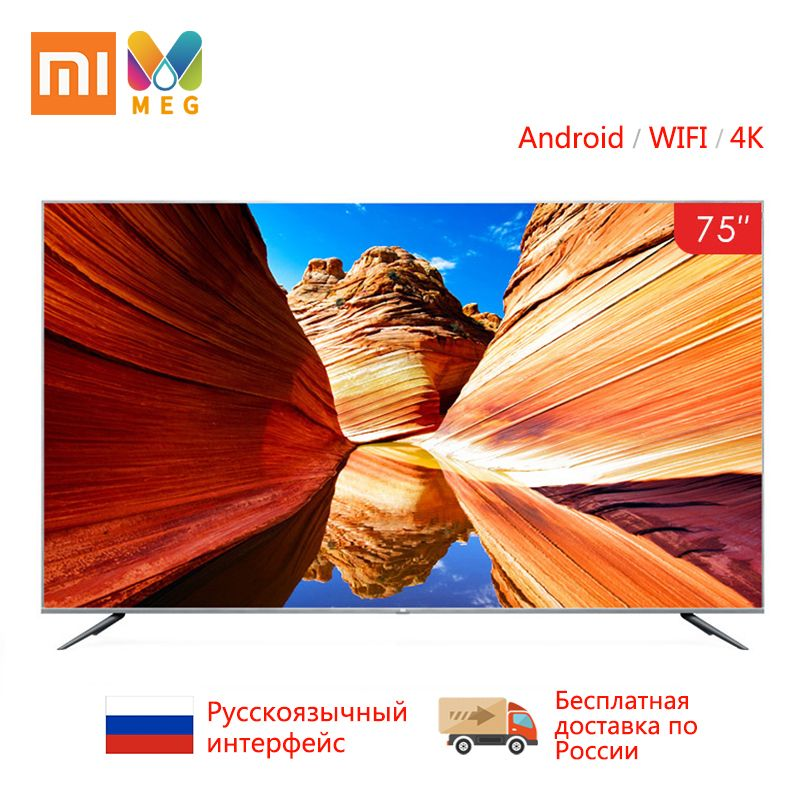 Fernsehen Xiao mi mi TV Android Smart TV 4S 75 zoll FHD Full 4K HD Screen TV Set HD mi WIFI Ultra-dünne 2GB + 8GB DOLBY AUDIO