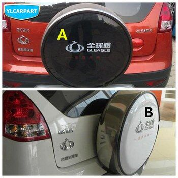 For Geely,LC Cross,GC2-RV,GX2,Emgrand Xpandino,Car trunk spare tire cover