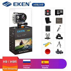 Eken H9 Экшн-камера H9R wifi Ultra HD Mini Cam 4 K/30FPS 1080 p/60fps 720 P/120FPS Подводная Водонепроницаемая видеокамера Спортивная камера