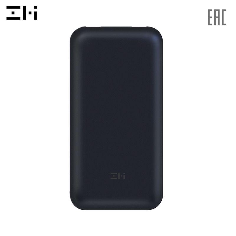 Externe Batterie für MacBook Pro ZMI QB820 20000 mAh laptop batterie für [lieferung aus Russland]