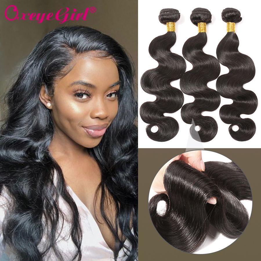 Oxeye fille corps vague paquets 100% Extension de cheveux humains 3/4 paquets offres brésilien cheveux armure paquets Non Remy cheveux 28 pouces