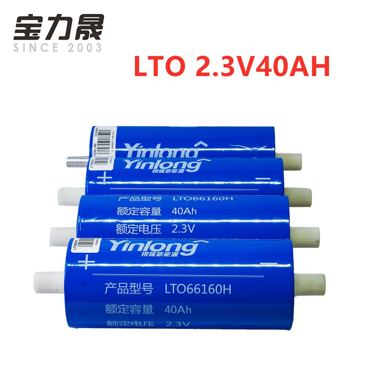 12 stücke 2,3 V 40AH YINLONG LTO 66160 Lithium-titanat-akku Batterie Zelle 2,4 v 10C 400A für 12v 14,4 v Power Lange Lebensdauer EV golf warenkorb