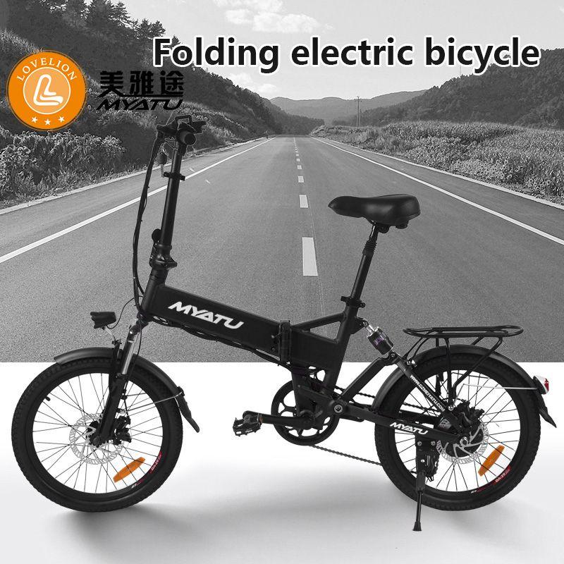MYATU Versand von EU fabrik 20 ''Klapp Elektrische fahrrad Leistungsstarke Motor Mountainbike Schnee Bike Top Marke Schaltwerk ebike