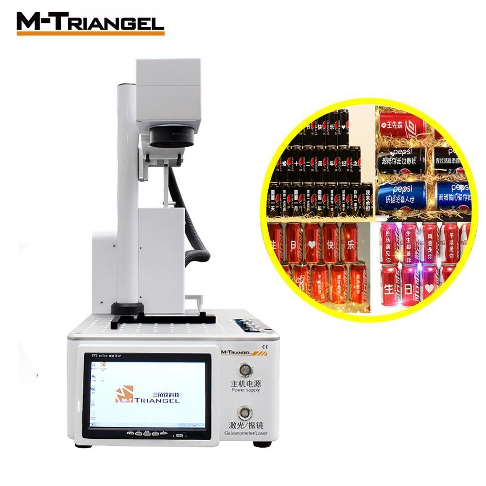 M-Triangel 20W Fiber Laser Stecher Maschine DIY LCD Separator für Leder Glas Metall Holz Schneiden Kompakte CNC drucker Stecher