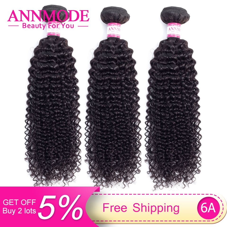 Annmode Afro crépus cheveux bouclés 8-26 pouces pour africain 3/4 pc couleur naturelle brésilienne cheveux armure paquets non-remy cheveux humains