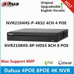 Dahua 4K NVR2104HS-P-4KS2 4CH 4Poe NVR2108HS-8P-HDS3 8CH  8 Poe Ports 1U Network Video Recorder max support 8MP resolution