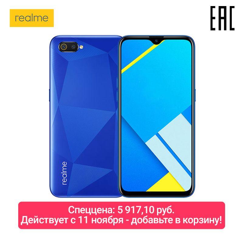 Smartphone realme C2 EN 16 GB, 4000 mAh batterie, die offizielle Russische garantie produziert durch fabriken OPPO