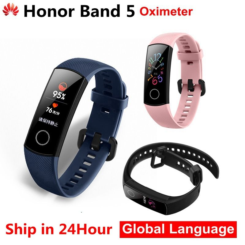 Original Huawei Honor Band 5 4 Smart Wristband Oximeter AMOLED Touch Color Screen Swim Posture Detect 5ATM Waterproof Honor Band