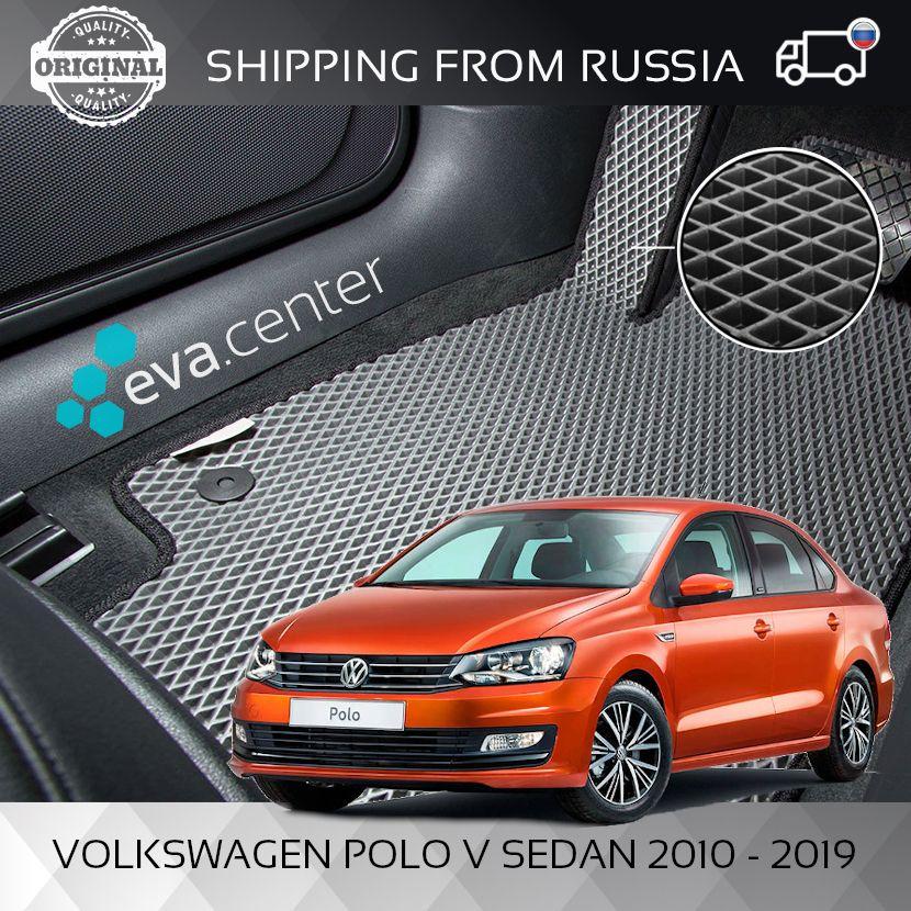 Auto Matten EVA für Volkswagen Polo 2010-2019 limousine set von 4x matten und jumper/Matten Auto EVA