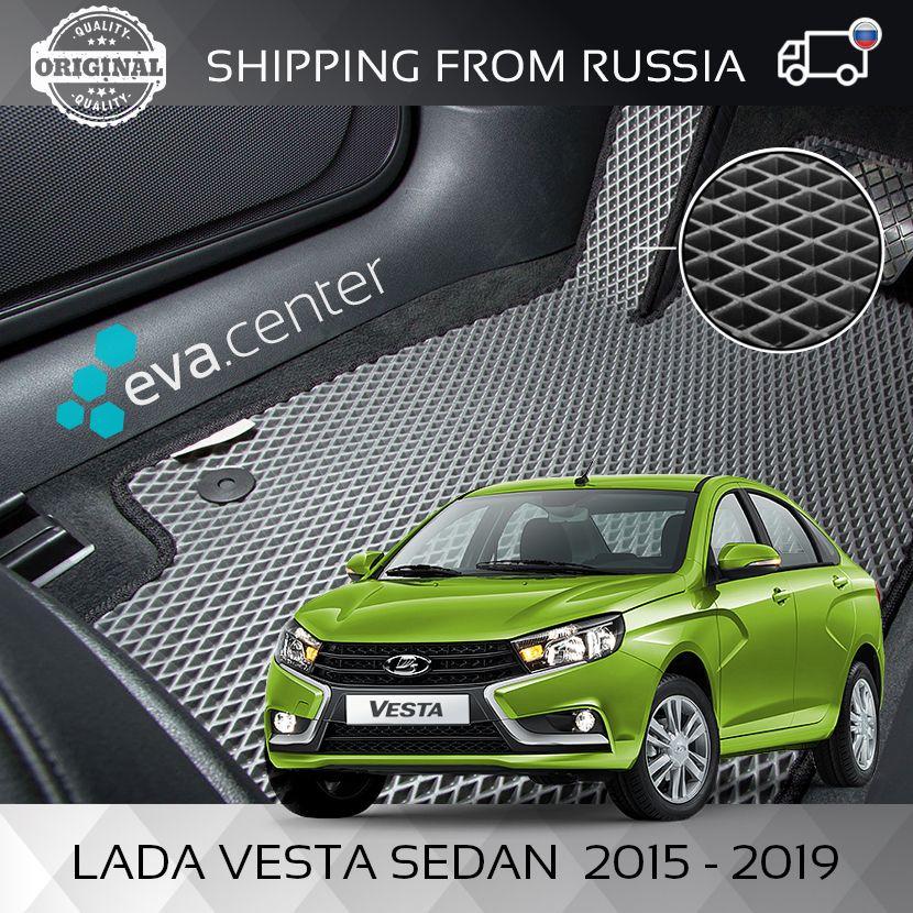 Auto Matten EVA auf die Lada Vesta limousine set von 4x matten und jumper