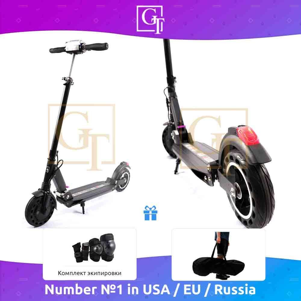 Электрический скутер s3 pro kugoo GT, 500 W максимальная мощность, для взрослых и детей. Батарея электрического самоката 8,8 Ah