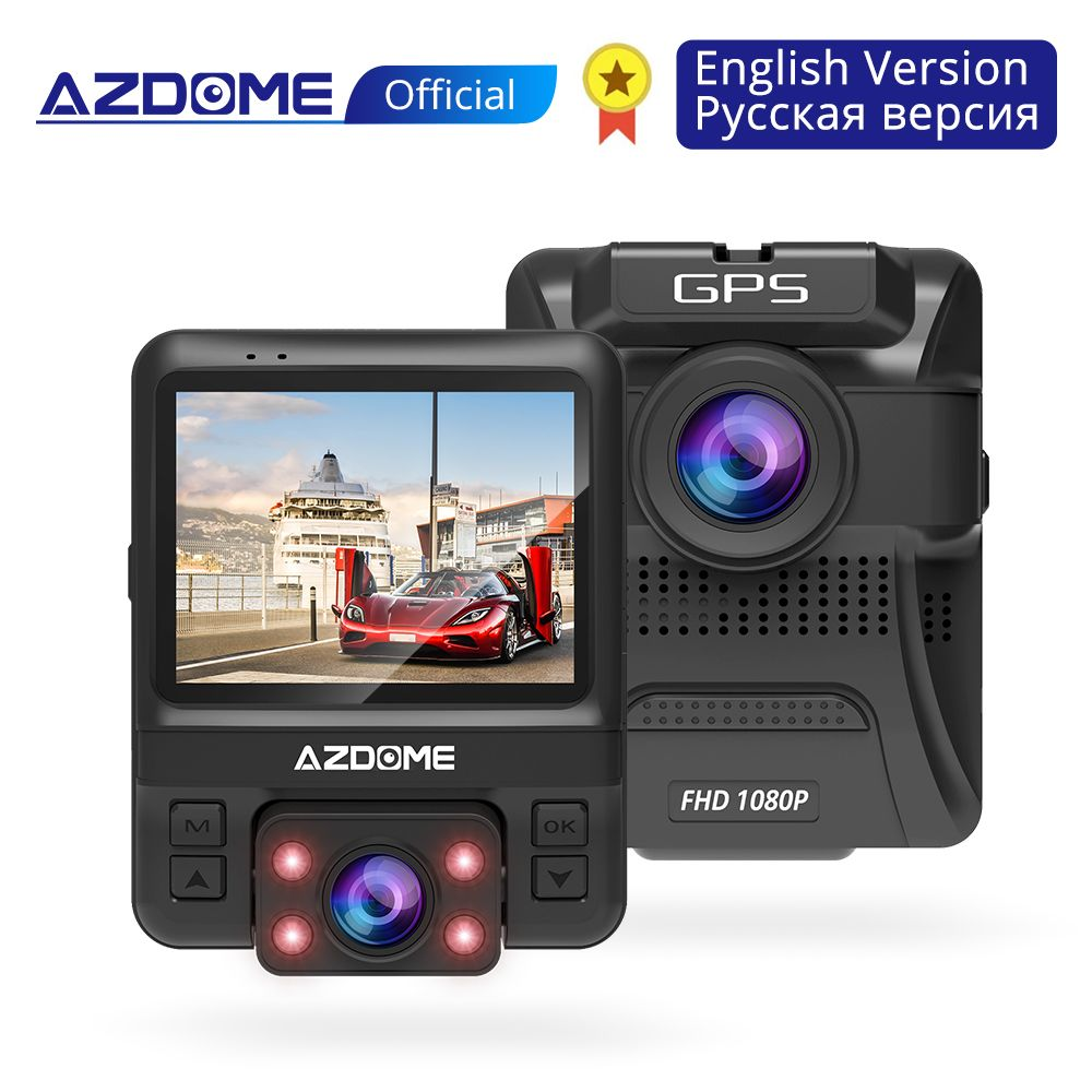 AZDOME GS65H Original Mini double lentille voiture DVR 2.4