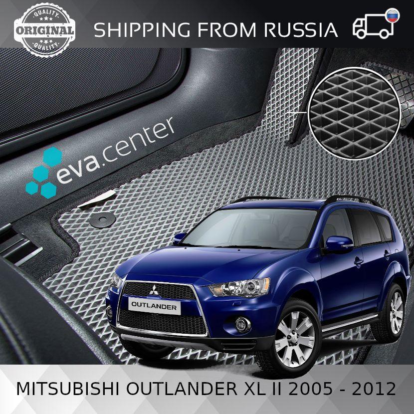 Auto Matten EVA für Mitsubishi Outlander XL II 2005-2012 set von 4x matten und jumper
