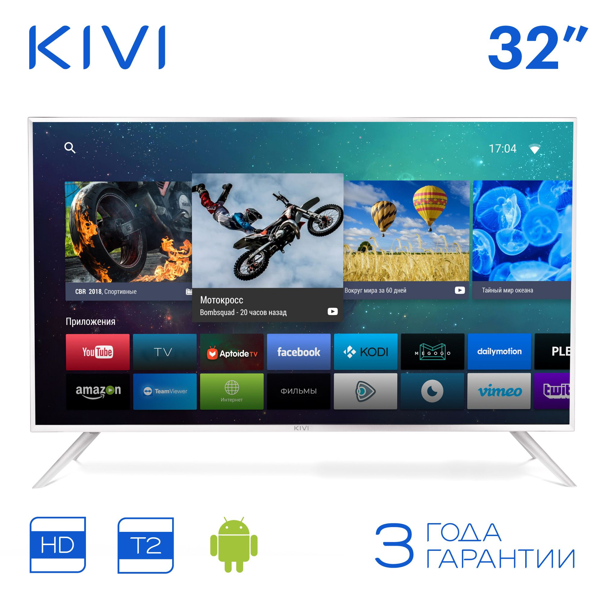 """TV 32 """"KIVI 32FR52WR Full HD Smart TV Android HDR Weiß"""