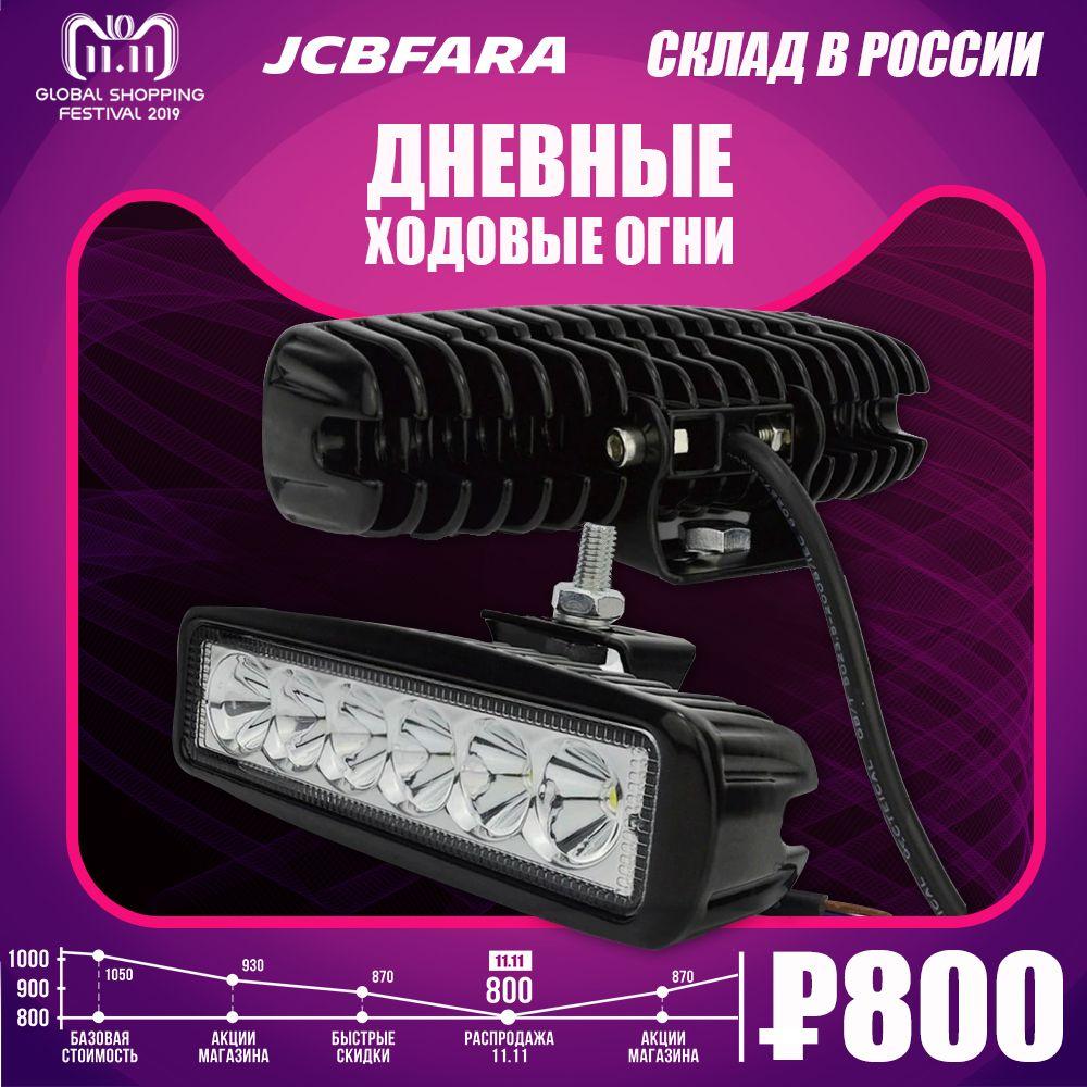 1 pièce 18w LED lampe de travail projecteur projecteur LED jour temps course Spot Offroad tracteur 4x4 moto barre lumineuse externe