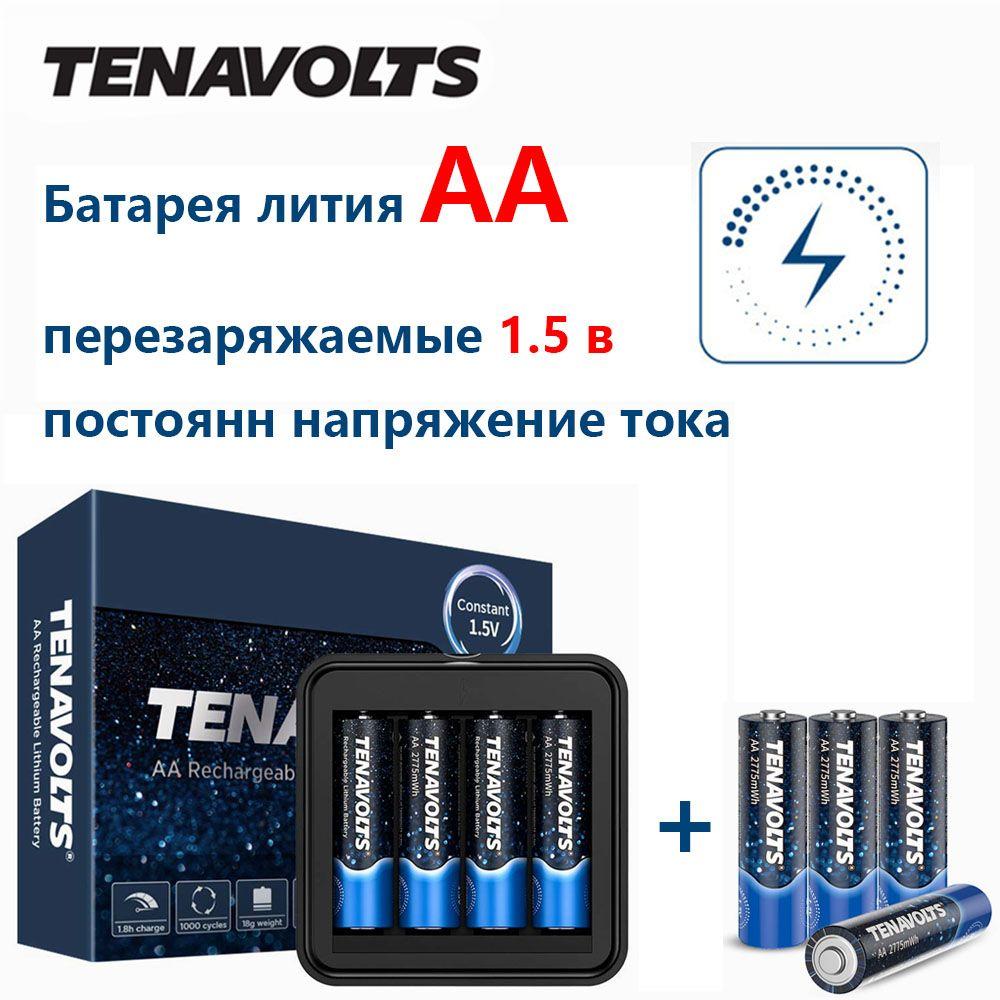 NANFU 8 pièces/ensemble TENAVOLTS AA batterie Rechargeable avec chargeur de batterie 2775 mWh Lithium Li-ion pré-chargé 2Abatteries 1.5V [RU]
