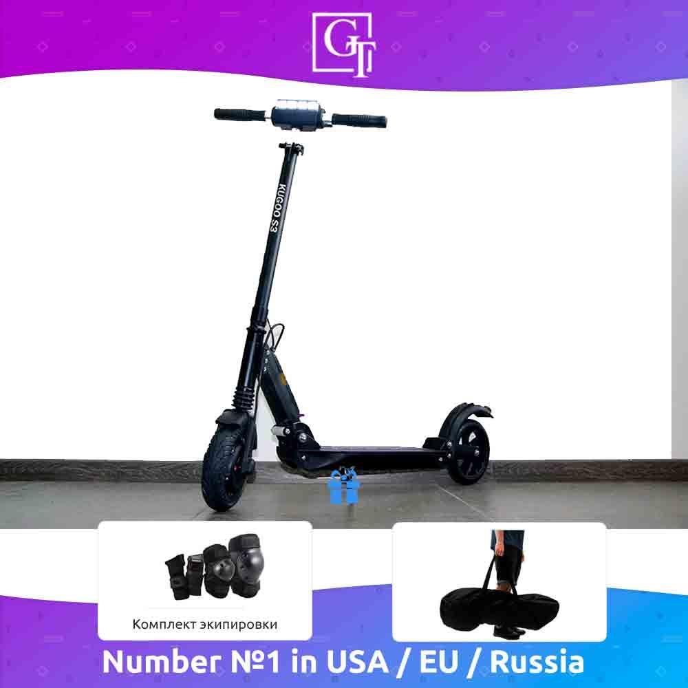 Elektrosamokat Kugoo S3 GT für erwachsene und kinder. Elektrische roller mit влагозащитой und износостойкими räder. 350W | 30 km/h