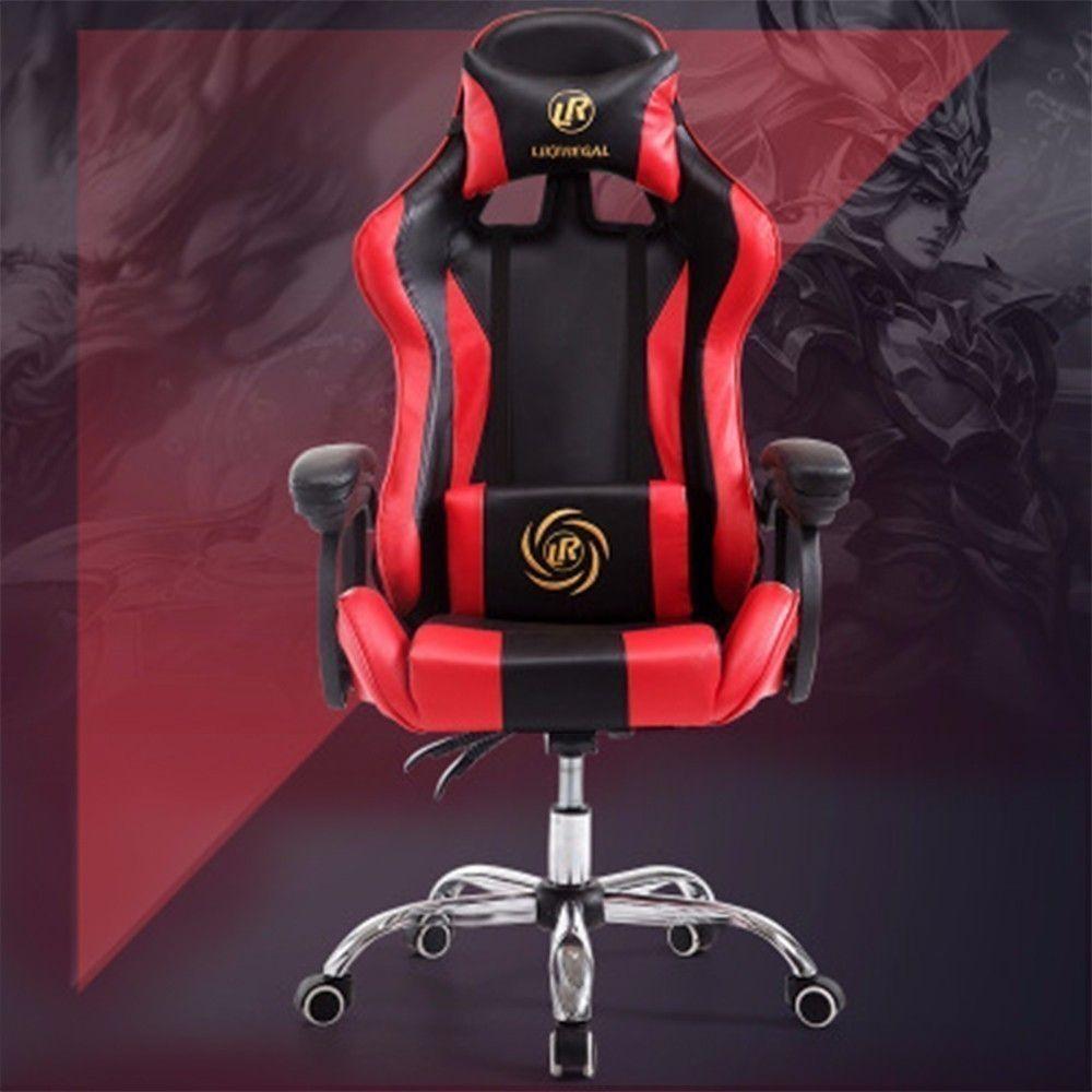 Sessel Computer gaming gamer Zu Arbeiten Ein Büro Sport Die Elektrische moderne freizeit Stuhl swivel hocker